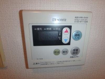 【設備】メゾン・えびす