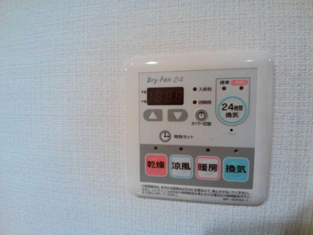 【レジディア文京本駒込】浴室乾燥付