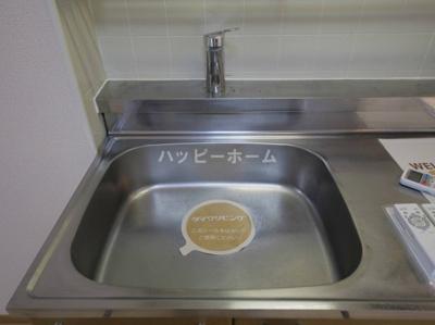 【キッチン】ライフピア新町