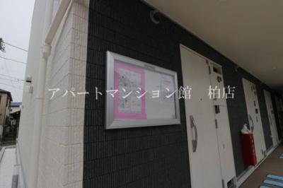 【その他共用部分】リブリ・明原