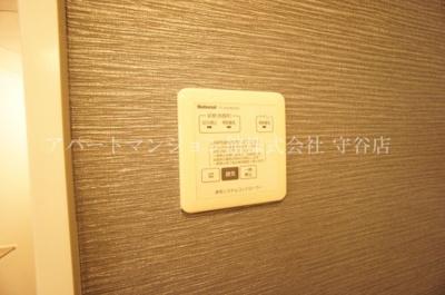 【設備】ハイツYOSHIHARU