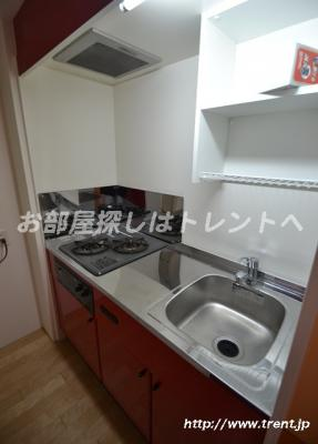 【キッチン】モデュロール渋谷本町