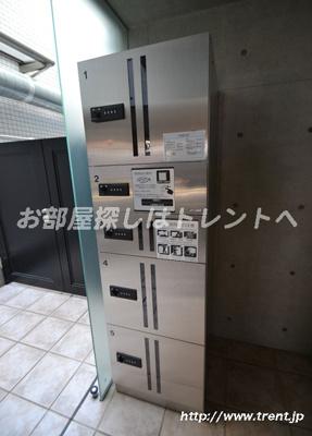 【設備】モデュロール渋谷本町