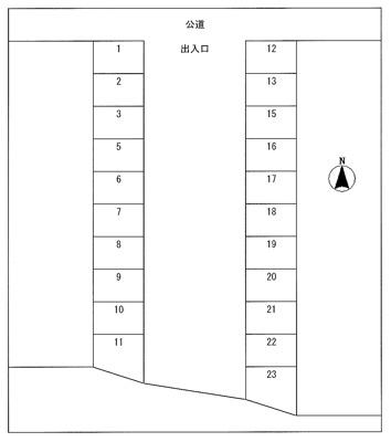 【駐車場】No.211駐車場