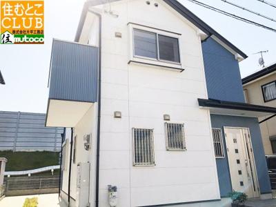 【外観】神戸市西区宮下1丁目  中古戸建