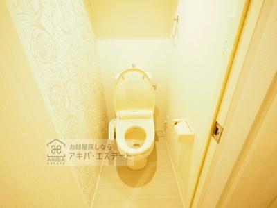 【トイレ】ハーモニーテラス弘道