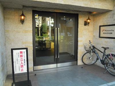 【エントランス】フェニックス新高円寺伍番館