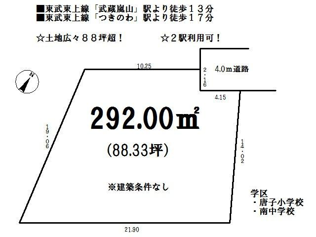【土地図】東松山市上唐子 売地