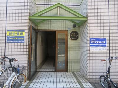 【洋室】ハイツティアラ