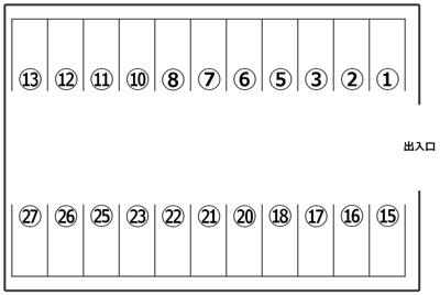 【区画図】大手町二丁目月極駐車場