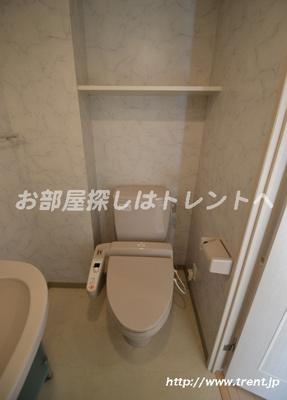 【トイレ】ガラステーション四谷三丁目