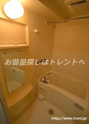 【浴室】ガラステーション四谷三丁目