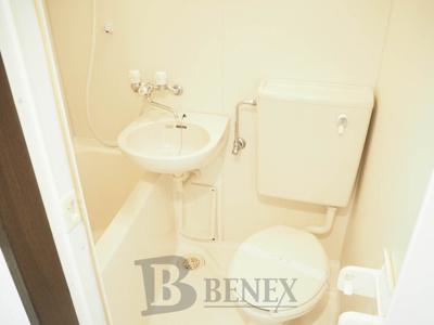 ヴィラメール古角のトイレです