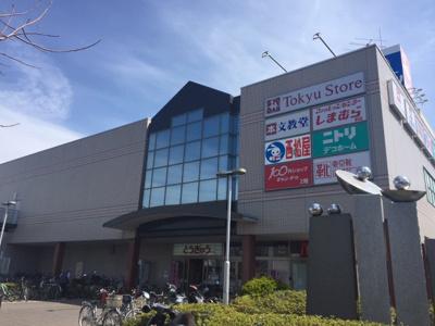 毎日のお買いものはココ!湘南東急ストアー ホームセンターコーナンも入っています
