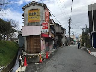 【前面道路含む現地写真】川勝町土地