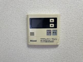【設備】中町武井ビル