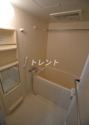 【浴室】アクロス新宿