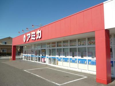 アミカ大垣店 1.3km