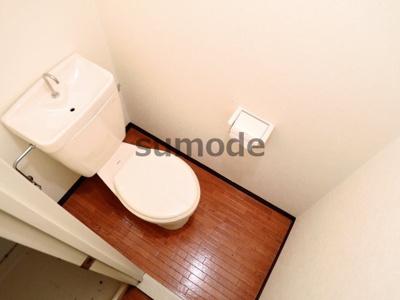 【トイレ】etoile 5(エトワールファイブ)