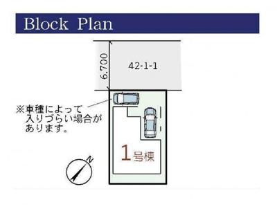 南海電鉄本線『石津川』駅まで徒歩11分!!駐車2台可♪