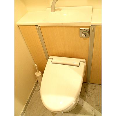 【トイレ】インペリアル新神戸