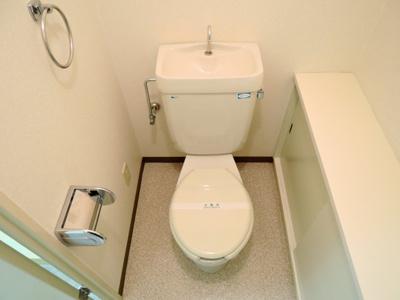 【トイレ】城南パレス