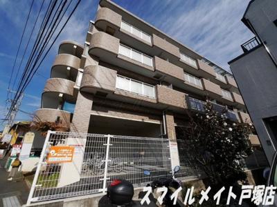 商業施設充実&複数沿線がご利用いただける戸塚駅までバス13分