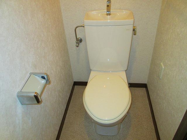 【トイレ】リーガル新神戸