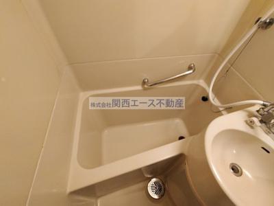【浴室】西光園
