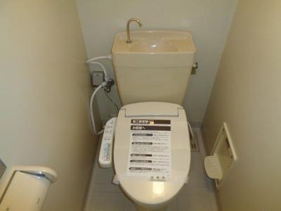 【トイレ】イマザキマンション