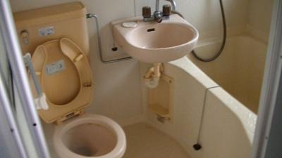 【浴室】グリーンヒル中里