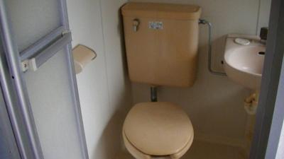 【トイレ】グリーンヒル中里