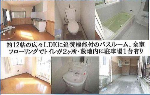 【その他共用部分】厚木市戸室