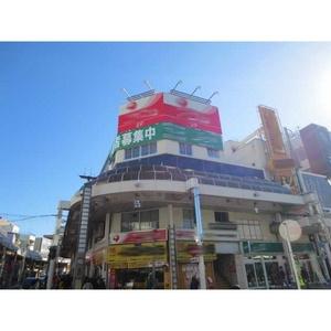 【外観】新八ビル1号館