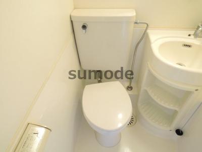 【トイレ】芥川グリーンハイツ