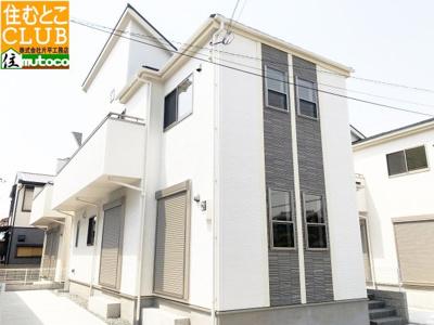 【外観】加古郡播磨町古宮 全3区画 長期優良新築戸建
