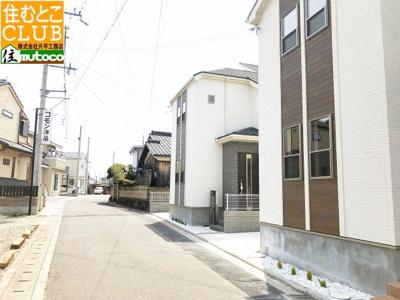 【前面道路含む現地写真】加古郡播磨町古宮 全3区画 長期優良新築戸建