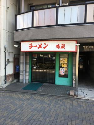 【外観】パンセ堀川 1階店舗