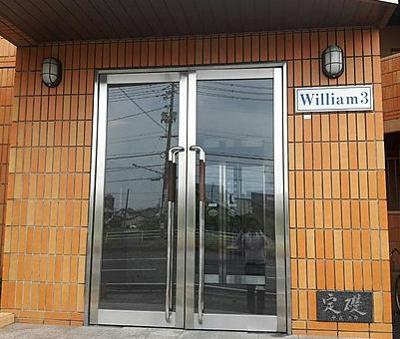 【エントランス】WILLIAM3