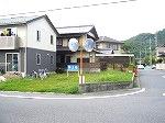 【外観】鳥取市岩倉