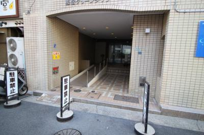 【エントランス】板宿グリーンタウン