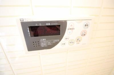 【設備】板宿グリーンタウン