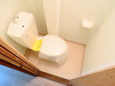 【トイレ】稲荷の森ハイツ