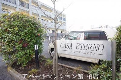 【エントランス】カーサ・エテルノ