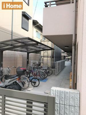 【駐輪スペース】