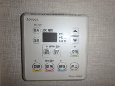 【設備】サムティ北梅田VESSEL