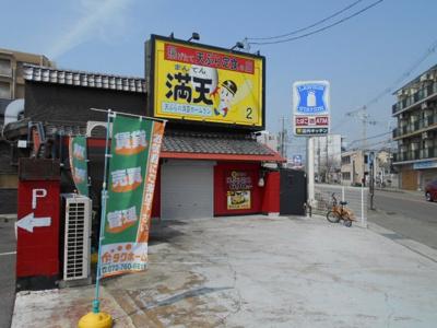 【外観】井口堂梶浦店舗