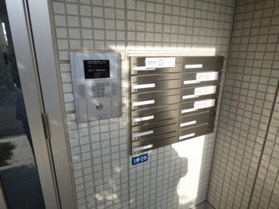 【その他共用部分】メゾンドォール・サライ