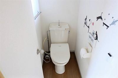 【トイレ】ヘルシーシャトー