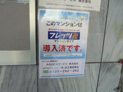【その他】728湯里ハイツ